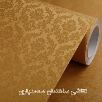 کاغذ دیواری pvc